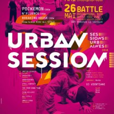 Ticketpass : Zenith de Pau URBAN SESSION 2018