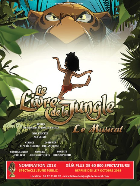 Ticketpass : Zenith de Pau LE LIVRE DE LA JUNGLE